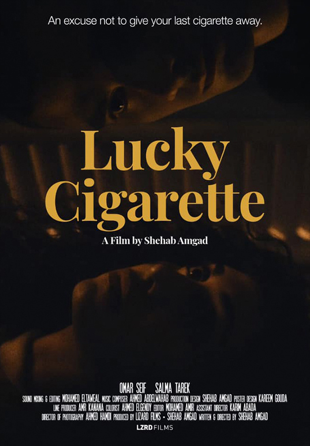 Lucky Cigarette
